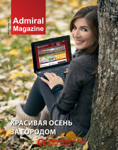 Admiral_04_cover