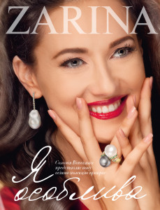 Catalogue_zarina_cover