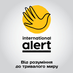 International Alert_210_210_cover